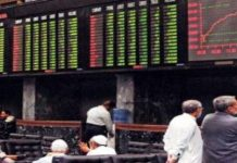 Pakistan market,stock market, high rates,